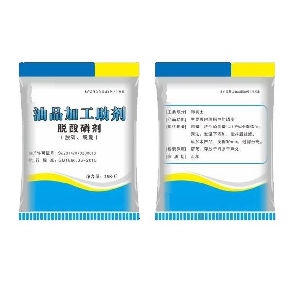 食用油加工助剂-脱酸磷剂
